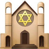 How Synagogue emoji looks on Apple.