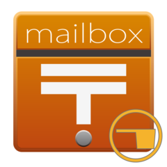 How Closed Mailbox with Lowered Flag emoji looks on Emojidex.