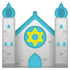 How Synagogue emoji looks on Google.
