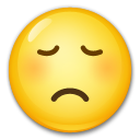 How Disappointed Face emoji looks on Lg.