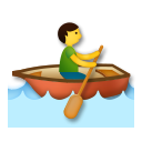 How Person Rowing Boat emoji looks on Lg.