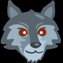 Фото поющего волка китае