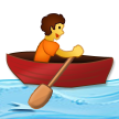 How Person Rowing Boat emoji looks on Samsung.