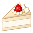 How Shortcake emoji looks on Samsung.