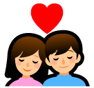 How Couple with Heart emoji looks on Softbank.
